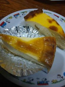 froufrou-cake